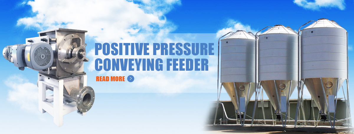 Positive Pressure Rotary Feeder